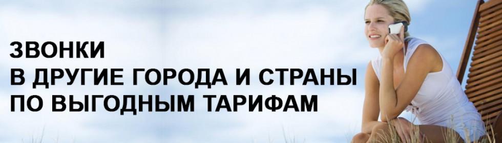 коды городов казахстан 7273