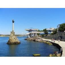 Выгодные звонки в Севастополь